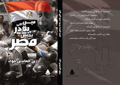 موقع أوراق عربية