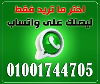 موقع أوراق عربية ...... اشترك ليصلك علي واتساب