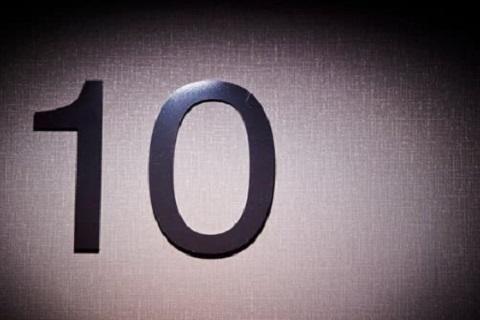 رقم 10 ، موقع أوراق عربية -مقالات